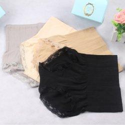 กางเกงในเก็บพุง Munafieราคาถูก
