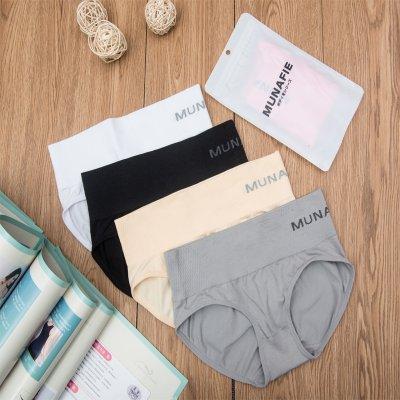 ราคา กางเกงใน Munafie